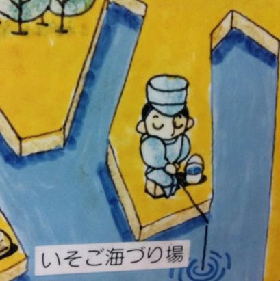 Japan tourist park map funny sign 32