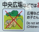 dog signs caught in the act Japan 8