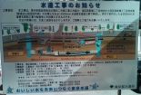 japanese-street-signs-water-and-floods-11