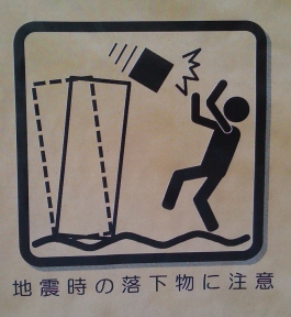 slips-fall-stairs-japanese-street-signs-23