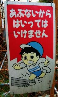 slips-falls-japan-street-sign-92
